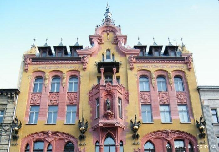 DK Łódź: KATALOG
